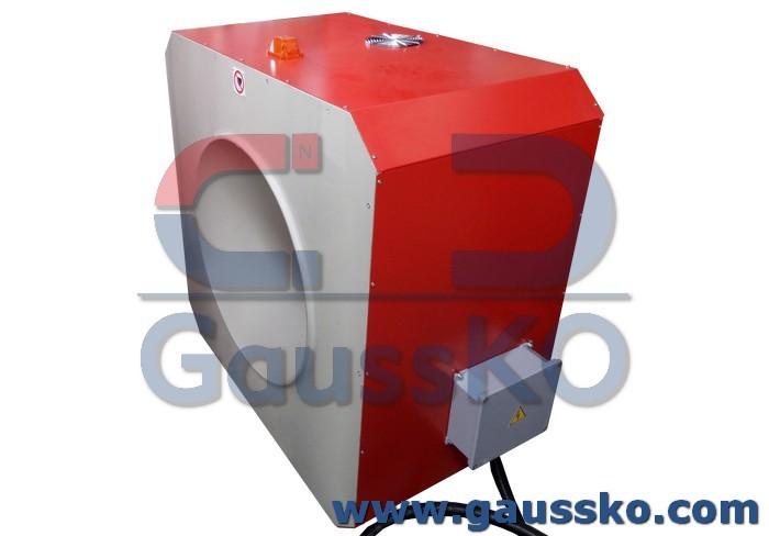 adjustable-intensity-demagnetization-coil